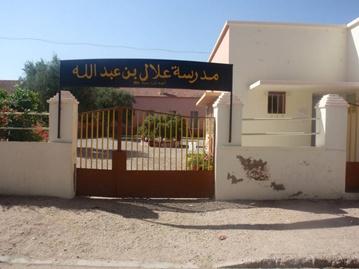 vign3_maison_maroc15_197